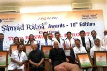 Sansadratna  Awards 10th Anniversary Glitters at Raj Bhavan