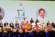 TN Global Investors meet attracts over Rs 2 lakh cr investment
