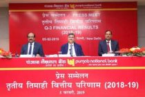 PNB back in black after 3 quarters; Q3 net profit at Rs 247 cr