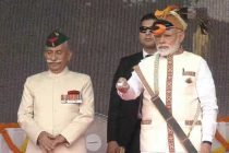 PM lays foundation stone for 7 EHV Sub-stations and 24 LT Sub-stations in Arunachal Pradesh