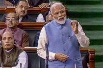 Modi, MP's take oath in 17th Lok Sabha