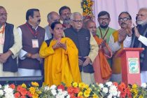 PM dedicates POWERGRID 765/400 kV Sub-station Orai & 765 kV  Sub-station Aligarh and associated lines