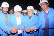 इस्पात मंत्री ने सेल-बेतिया स्टील प्रोसेसिंग यूनिट देश को किया समर्पित