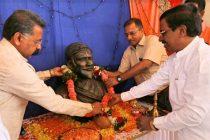 Shivaji Jayanti Celebration over Konkan Railway