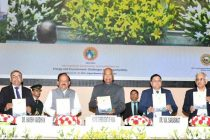PRESIDENT OF INDIA INAUGURATES INTERNATIONAL CONFERENCE ON ENERGY AND ENVIRONMENT: CHALLENGES AND OPPORTUNITIES