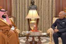 PRESIDENT HOSTS CROWN PRINCE OF SAUDI ARABIA; SAYS INDIA WISHES TO BE A PARTNER IN THE KINGDOM'S 'VISION 2030'