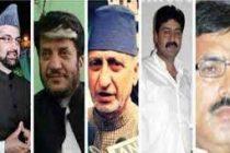 18 separatists, 155 J&K politicians lose security cover