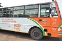 UP eyes new Guinness record by 500 bus parade