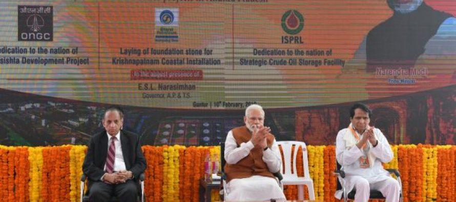 PM Modi dedicates Vizag petroleum reserve facility to nation