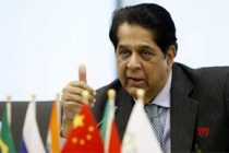 BRICS New Development Bank to issue bonds in South Africa