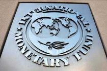 IMF raises forecast for US to 2.6% in 2019