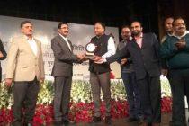 नगर राजभाषा कार्यांवयन समिति दिल्ली ने एनबीसीसी को पुरस्कार प्रदान किया