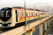 Kolkata Metro to extend services on weekends from July