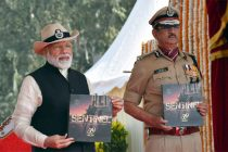 PM attends 50th Raising Day celebrations of CISF