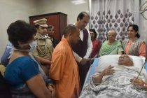 CM Visits SGPGIMS to Enquire Health of the Governor