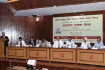 PNB on BFSI Rajbhasha review meeting with DFS at PNB Premise
