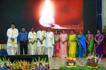 NLC INDIA CELEBRATES UGADI