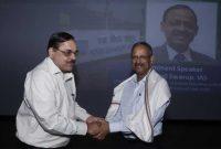 NTPC Eminent Speaker Series
