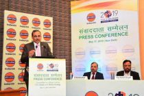 IndianOil Q4 profit rises 17% to ₹6,099 cr; income up 6 per cent