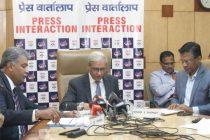 HPCL Q4 net profit up 70 per cent at Rs 2,970 crore