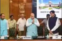 Shah chairs meeting with senior ministers on oil purchase