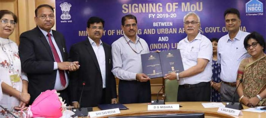 NBCC SIGNS ANNUAL MoU WITH MINISTRY FOR FY 2019-20