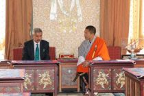 Jaishankar reaches Bhutan, meets PM Tshering