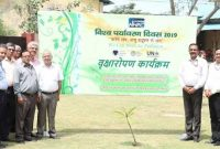 World Environment Day 2019 celebrated in NHPC