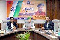 Arjun Ram Meghwal, Hon'ble Minister of State for HI&PE, reviews Performance of BHEL