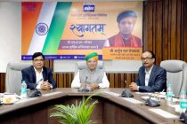 Arjun Ram Meghwal, Hon'ble Minister of State for HI&PE, reviews Performance of BHEL