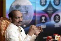 ISRO calls off Chandrayaan-2 due to technical snag