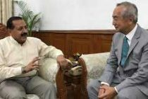 Japan to invest Rs 13,000 cr in various Northeast projects