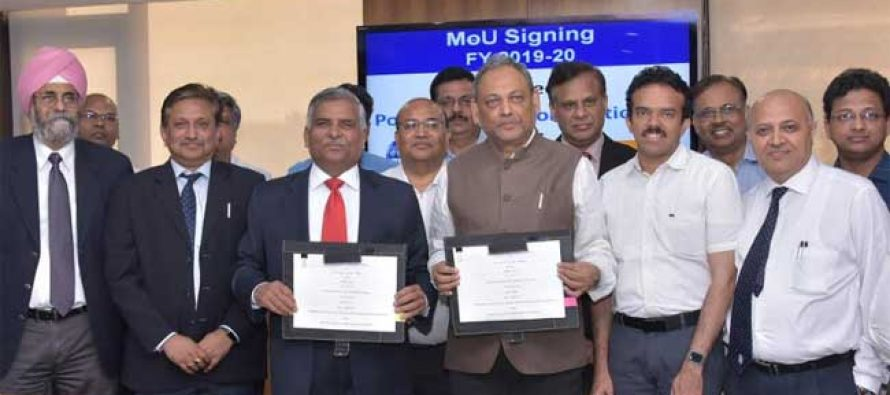 REC Signs MoU with PFC