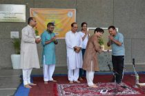 Peoples' Foundation Celebrates 'Yoga Utsav' with Bhaskarachharya College of Applied Sciences (DU)