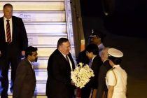 US Secretary of State Mike Pompeo arrives Delhi
