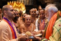 PM Modi offers prayers at Tirumala temple