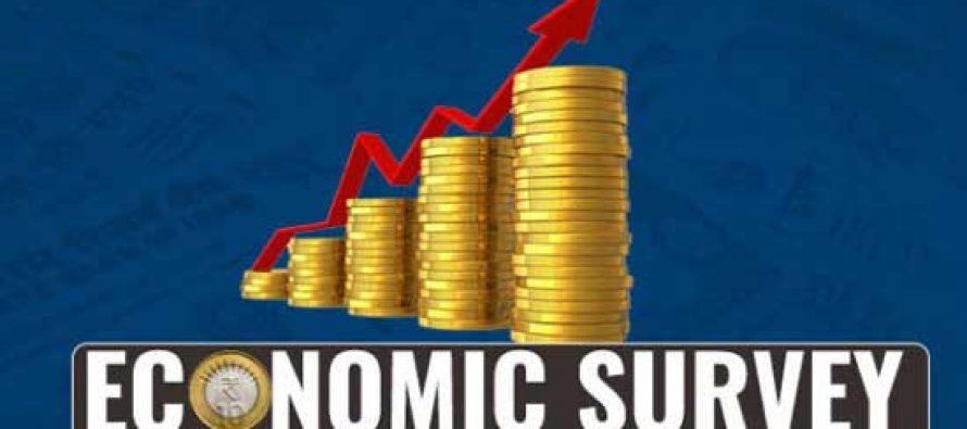 Key Highlights of Economic Survey 2018-19