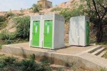 Over 9.5 crore toilets built across India since the launch of Swachh Bharat Mission
