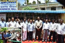 NLCIL INAUGURATES  'KINDNESS WALL' –  A JUNCTION FOR SHARING USEFUL MATERIALS