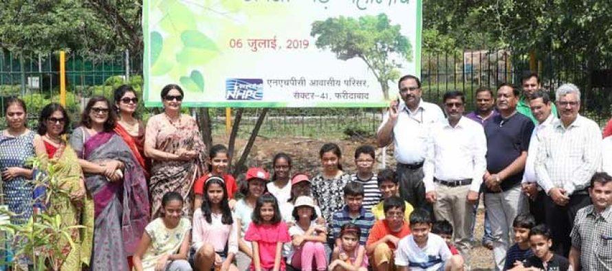 """NHPC organises """"Apna Ped Mahotsav"""""""