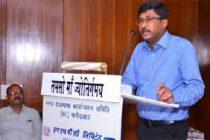 "NHPC organised seminar on ""Mahatma Gandhi's Language Contemplation"""