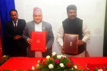 India-Nepal oil pipeline to open next month