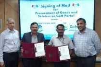 SAIL becomes first CPSE to enter into MoU with GeM for more efficient  public procurement