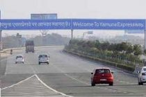 Speed guns to shoot down speeding on Yamuna Expressway
