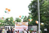 Oil India Limited celebrates 73rd Independence Day