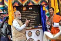 Prime Minister of India inaugurates 4×180 MW Mangdechhu HEP, Bhutan, commissioned by BHEL