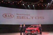 Kia Motors India launches mid-segment SUV Seltos