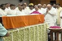 Jaitley's mortal remains reach BJP headquarters
