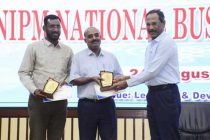 NIPM in Collaboration with NLCIL organizes National Business  Quiz Competition at Neyveli