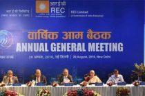 REC's 50th Annual General Meeting held at New Delhi